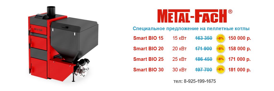 Metal Fach Smart BIO